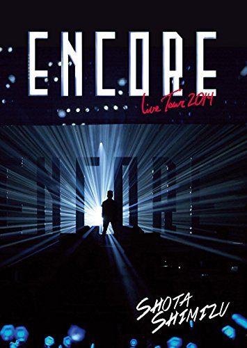 清水翔太 ENCORE TOUR 2014 DVD 新品即決 送料360円 ライブグッズの画像
