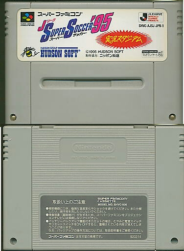 SFC 電池新品 Jリーグスーパーサッカー 95 実況スタジアム  pon_0_画像1