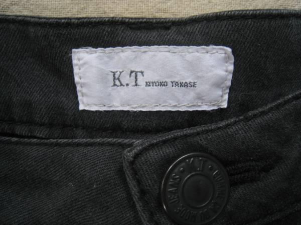 【良品!】 ★ K.T / KIYOKO TAKASE ★ 膝丈スカート 15_画像3