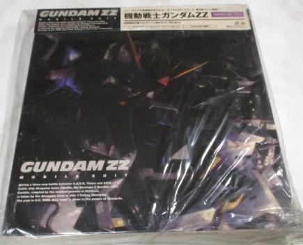 MQ☆機動戦士ガンダムZZ メモリアルBOX タイプ2<6枚組23話>LDレーザーディスク新品即決
