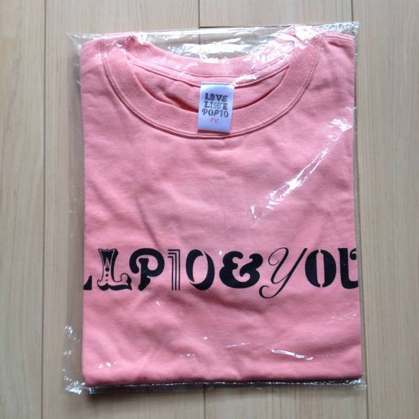aiko LOVE LIKE POP 10 Tシャツ 新品未開封 LLP10