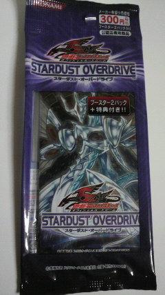 新品 遊戯王2パックセット スターダスト・オーバードライブ