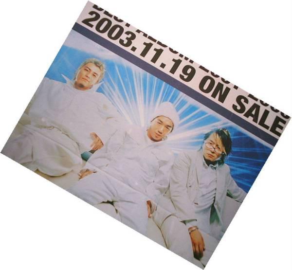 ◆ 2003年 KICK THE CAN CREW ベスト POP  キックザカ