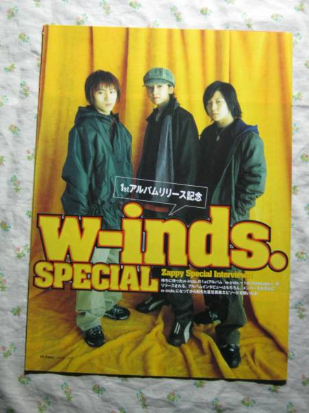 '02【1stアルバムリリース記念】 w-inds ♯