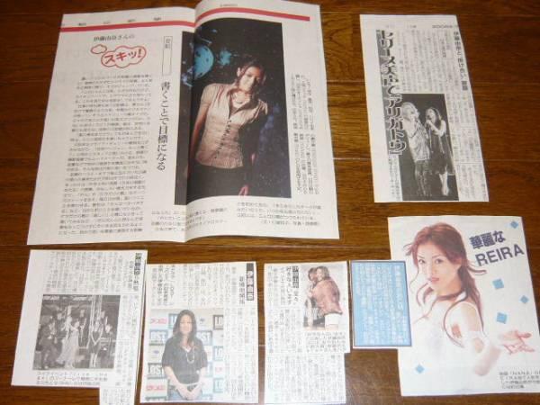 伊藤由奈新聞記事セット★NANA★切手可2006年~
