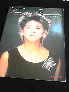 小泉今日子 Timeless Summer 1984 Concert コンサートパンフ