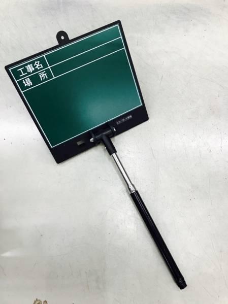 ◆土牛 伸縮式ビューボード・緑・D-2GN(日付無):耐水黒板