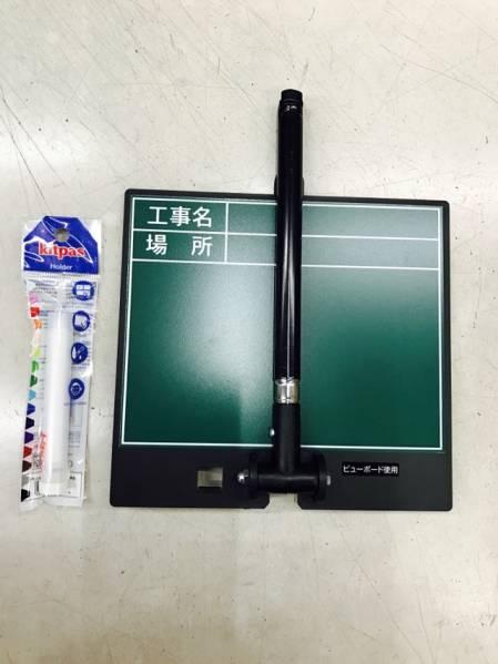 ◆土牛 伸縮式ビューボード・緑・D-2GN(日付無):耐水黒板_画像2