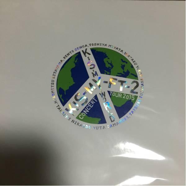 Kis-My-Ft2・2015コンサートツアー・KIS-My-WORLD・ツアーパンフ