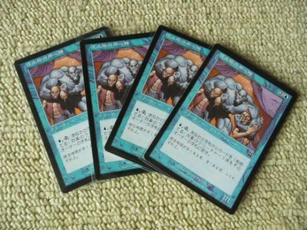 MTG 波止場の用心棒 日本語4枚セット メルカディアンマスクス_画像1