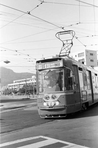 ◆【即決写真】札幌市電 A831 交通局前 1973.6 /3186-20_画像1