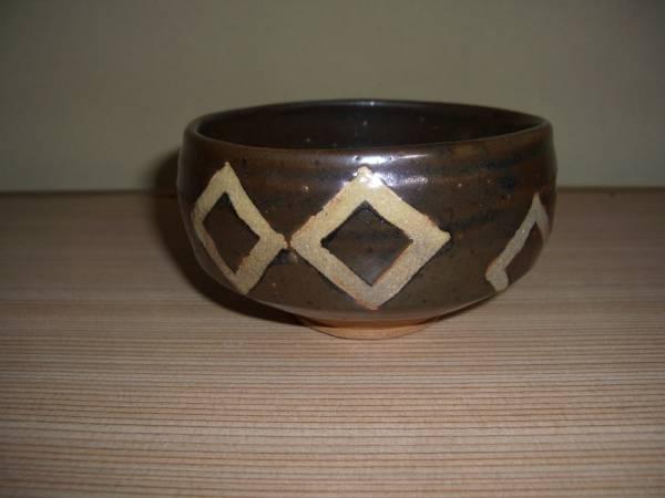 織部茶碗 鉄釉 葵窯 加藤俊雄   茶道具  織部焼