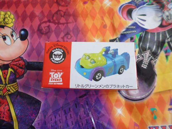 東京ディズニーランド★トミカ リトルグリーンメンのプラネットカー トイストーリー ディズニーグッズの画像