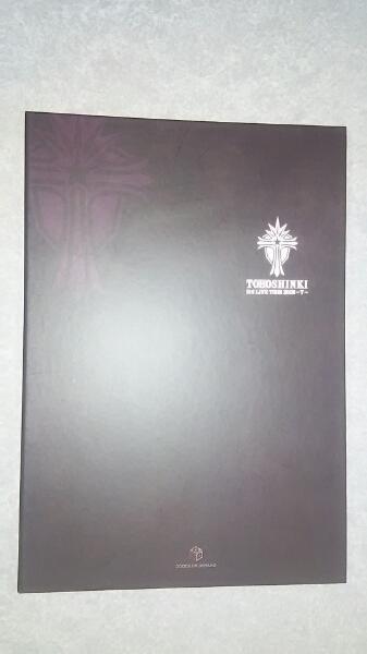 [東方神起] 3rd LIVETOUR 2008~T~ 写真集
