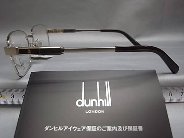 211□-13/メガネ めがね 日本製 ダンヒル_画像3