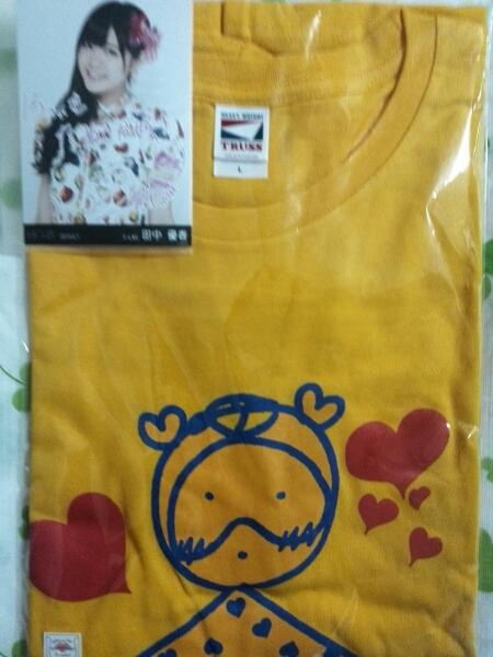 HKT48 田中優香 2015生誕Tシャツ 新品 Lサイズ 写真付 ライブグッズの画像