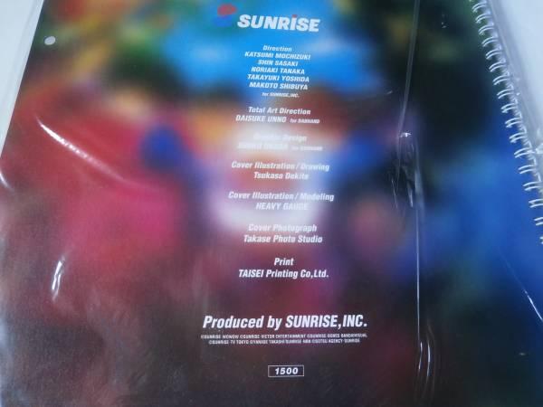サンライズ 2001年カレンダー 未使用品 スケッチブックサイズ_画像3