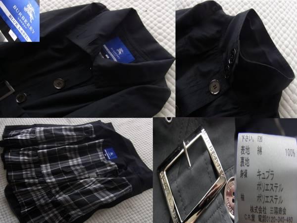 即決/55 希少バーバリーブルーレーベル完売ノバチェックベルト付プリーツふんわりコート黒38サイズ  /55_画像3