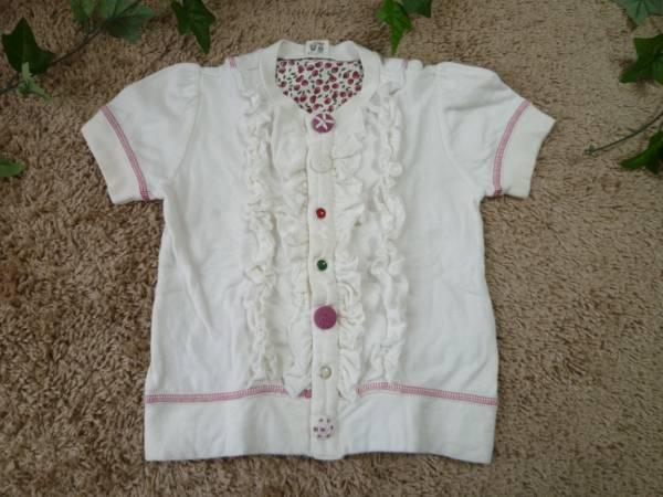 ★子供服c6★MPS・半袖フリルカーディガン・120