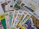 月刊面白半分 38冊セット 開高健 五木寛之 井上ひさし 遠藤周作
