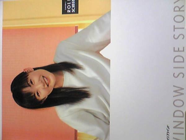(=^ェ^=) 前田亜季 タチカワブラインド ポスター 2枚セット A2サイズ A ☆未使用品☆非売品☆美品☆