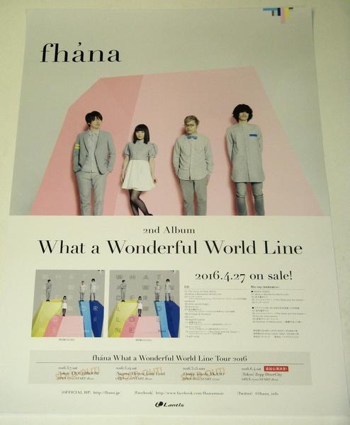 ∃1 fh'ana fhana / What a Wonderful World Line ポスター