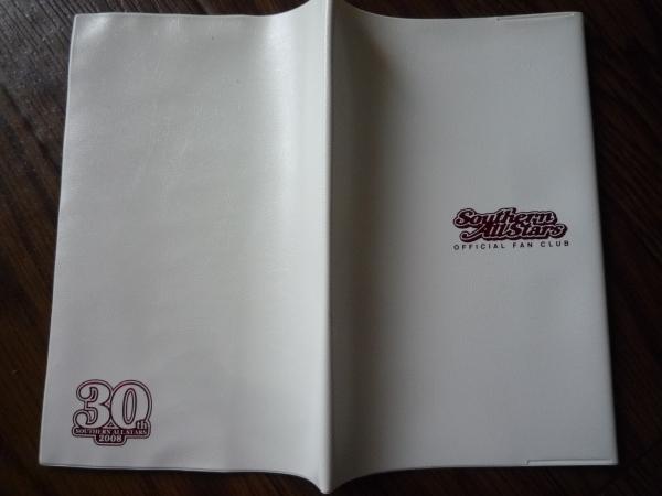 サザン☆30周年記念FC手帳ケース&年賀状2008年