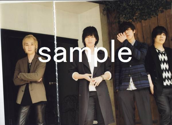 7p12◆オリスタ 2014.6.2号 切り抜き flumpool