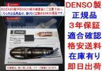 3 год  гарантия  регулярный DENSO произведено O2 датчик   Odyssey RA6 RA7 36531-PGM-J51