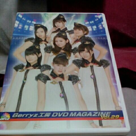 Berryz工房 DVDマガジンVo29 DVD 送料無料 即決 コンサートグッズの画像