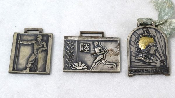 戦前の記念メダル(AK635)
