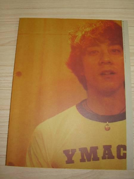 ☆山崎まさよし 99年パンフレット「AUGUSTA CAMP」☆