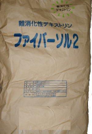 難消化性デキストリン(水溶性食物繊維) 20kg 送料650円~_画像2