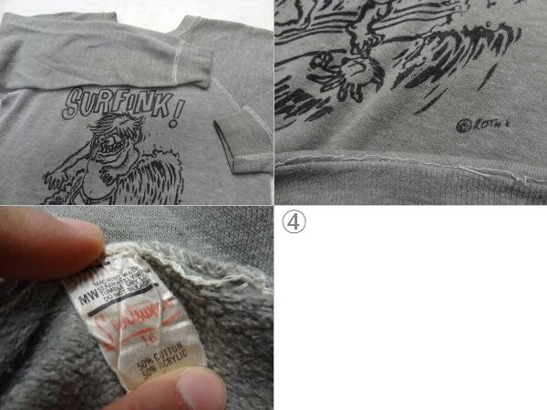 ビンテージ レア エドロス プリント スウェットシャツ 霜降り灰_画像3