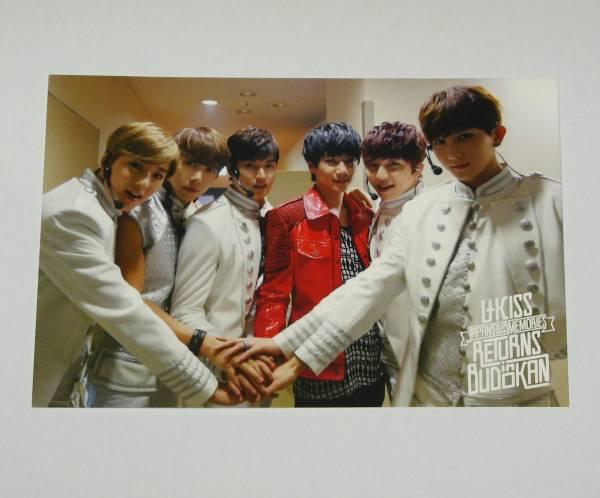 U-KISS JAPAN LIVE TOUR 2014 武道館 FC限定ポストカード