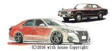 NC-134 Toyota Crown Athlete limitation version .300 part autograph autograph have frame settled * author flat right ..