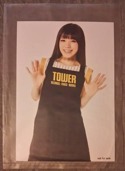 ★☆Machico「fantastic dreamer」非売品 ブロマイド写真☆★