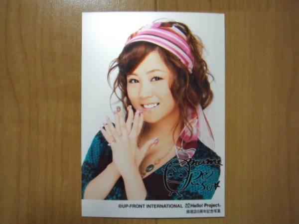 2008/11/21【新垣里沙】ハロショ原宿店8周年記念サイン入生写真