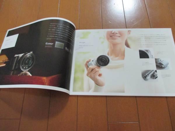 B6386カタログ*ソニー*α NEX-C3*2011.6発行19P_画像2