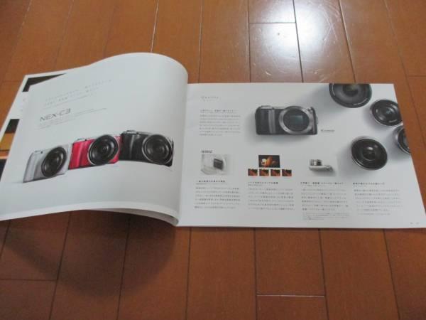 B6386カタログ*ソニー*α NEX-C3*2011.6発行19P_画像3