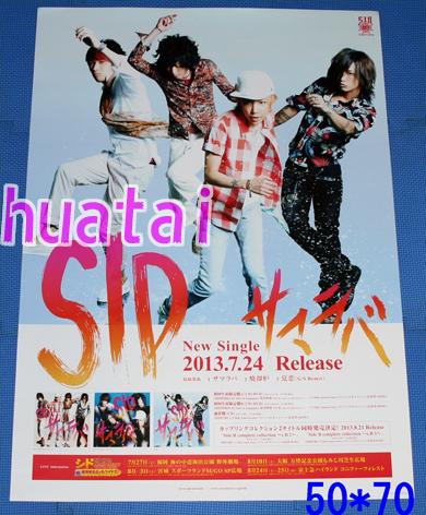 SID シド サマラバ 告知ポスター