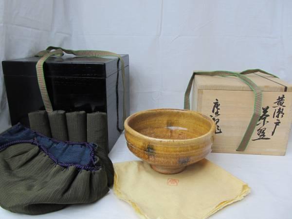 加藤唐九郎 黄瀬戸茶碗 淡々斎 極あり 二重箱 送料込み