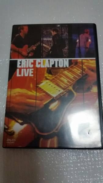 エリッククラプトン ライブ DVD ERIC CLAPTON LIVE ライブグッズの画像