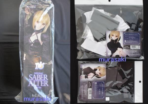 DD セイバーオルタ 2nd Ver. ジャージセット 水着セット 黒セイバー TYPE-MOON 10th Anniversary Fate/stay night Fate/GrandOrder FGO_画像2