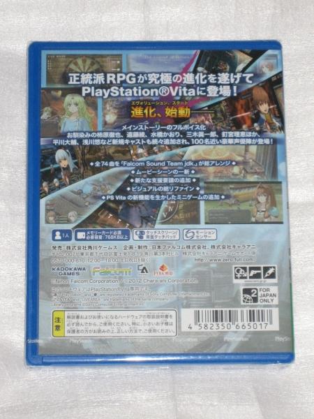PSVita 英雄伝説 零の軌跡 Evolution+大量非売品 みっしぃ falcom 碧の軌跡 閃の軌跡Ⅲ Ⅳ PS3 PS4_画像2