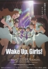 Wake Up, Girls! 青春の影 チラシ 2枚セット