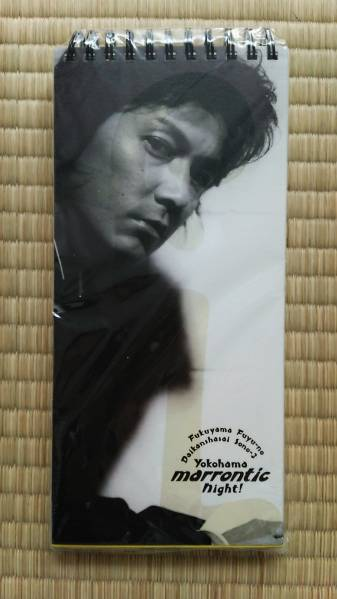 福山雅治コンサートグッズ カレンダー(裏面はポストカード)新品 ライブグッズの画像