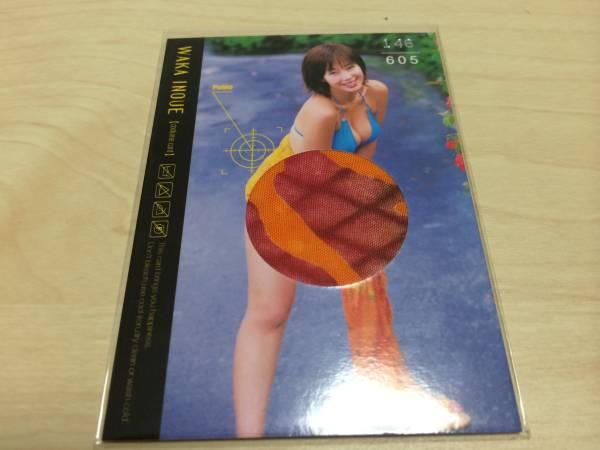 ◆146/605 井上和香【BOMBハイパー】コスチュームカード04 グッズの画像