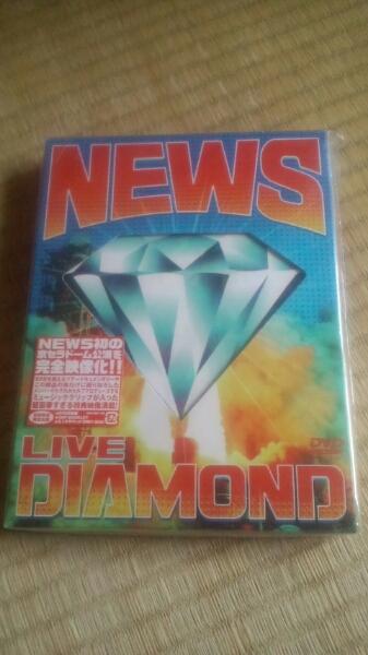 NEWS「LIVE DIAMOND」初回生産限定仕様。3枚組中古