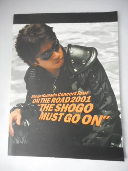 即決★浜田省吾 ツアーパンフレット【ON THE ROAD 2001】
